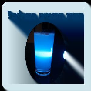 שמים כחולים